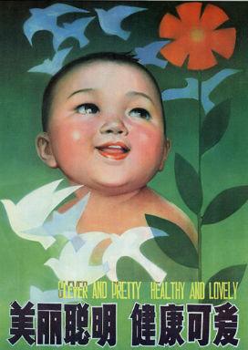 Çin'in Tek Çocuk Politikası: Ne zaman başlamıştır? Ne zaman bitmiştir? Nelere yol açmıştır?